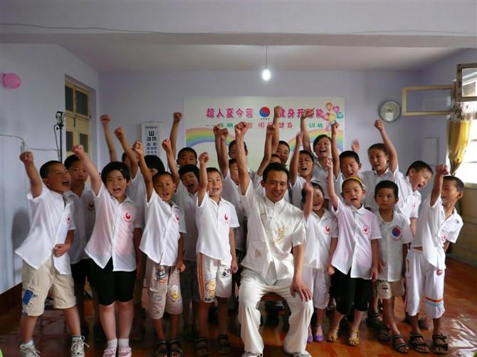 Children Course